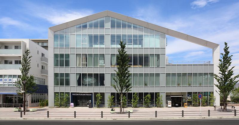 RICOH Future House(リコーフューチャーハウス)