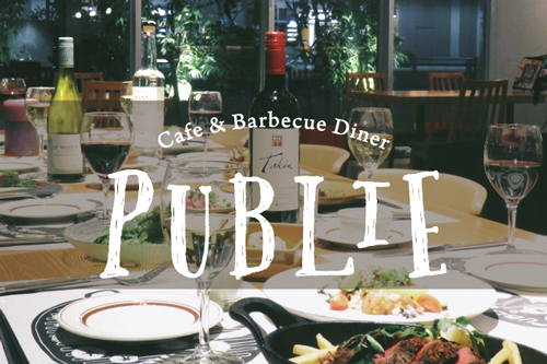 PLUS(忘年会・新年会特集)  Cafe&Barbecue Diner PUBLIE(パブリエ)