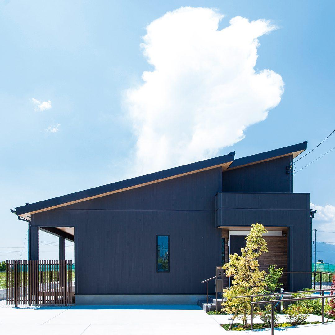 vol.5 エコルハウス一級建築士事務所 (株式会社ひら木)