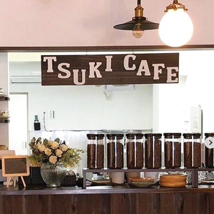 其の5 TSUKI CAFE